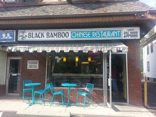 Black Bamboo Chinese Restaurant - 844 Farmington Avenue - 2016 CT Now Best of Hartford awards winner and 2015 Hartford Magazine winner for Best Chinese Restaurant