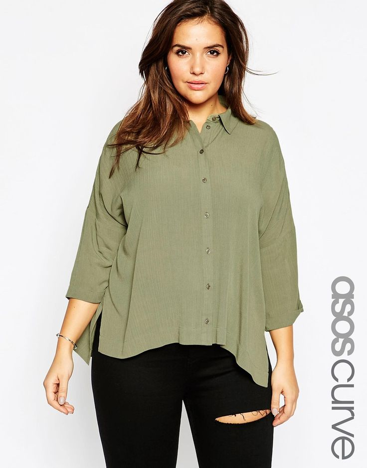 ASOS CURVE Crinkle Oversize Shirt