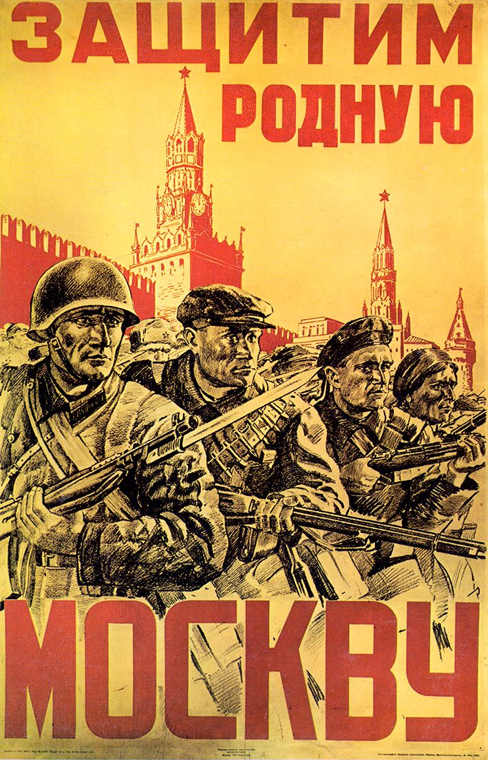 Cartel de propaganda de la Unión Sovietica  - URSS propaganda poster  -   Defensa de Moscu  Segunda guerra mundial - Second World War - WWII