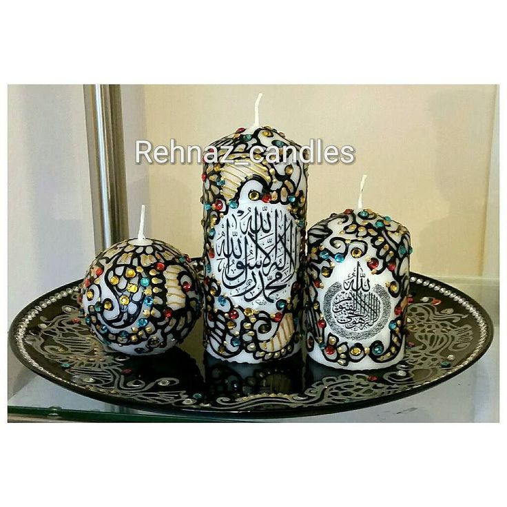 Happy birthday set- Large candle has Kalimah on front and Birthday message on back. Small candle has Ayet ul kursi. Black design with multicoloured gems with gold design. Round candle has design and matching black diamante plate 30 To place an order please inbox or watsapp 07888825212 #personalised #islamicgifts #henna #hennadesigns #love #wedding #shaadi #shaadigifts #weddinggifts #islam #centerpieces #events#decal #allah#homedecor #baraat #shaadigifts #weddinggifts #hennacandles #mehndi…