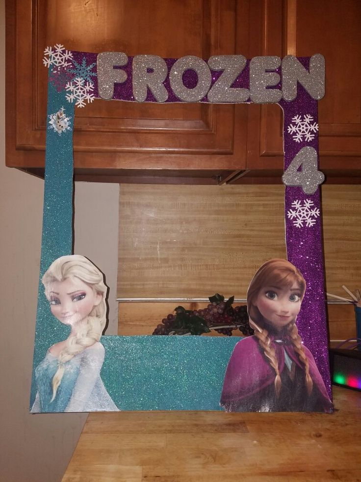 Frozen theme photo booth frame