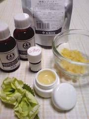 手作り化粧水&ゆるゆる保湿クリーム&ヘアワックス - OL主婦の小さな幸せ。