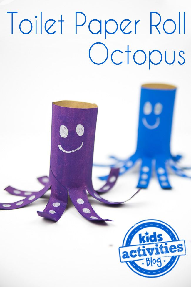 How to make an octopus from a toilet paper roll - such a fun kids craft!