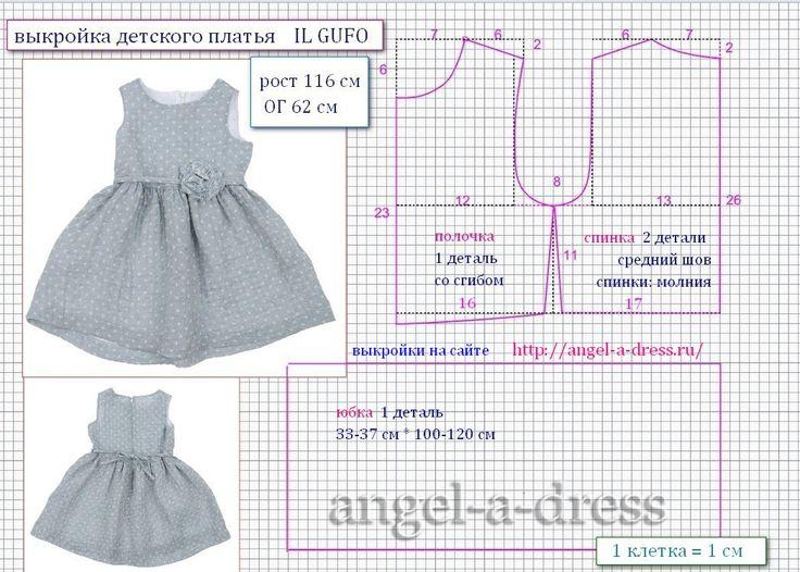 116 размер выкройка платья для девочки Il Gufo