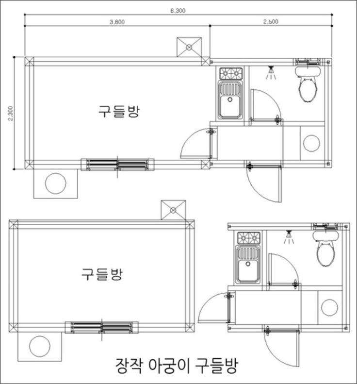 황토찜질방 짓기 체험교육 2016년 3월 일정 안내 : 네이버 블로그