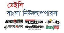 Bangla news and information portal for bangladeshi people across the world  www.solidbangla.com  #Solidbangla #Solid_bangla