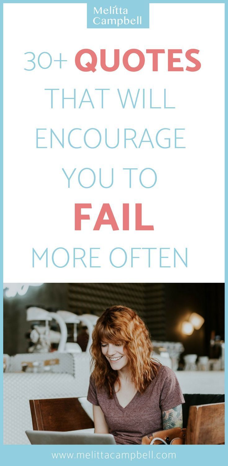 Don't limit your Home Business success. The road to success is paved with many failures!  Go out and fail often so you can make a difference and set the world alight.  Enjoy these 30+ #Quotes that will encourage you to fail more often.   #HomeBusiness #In