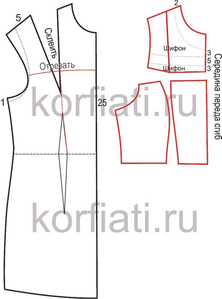 Выкройки свадебных платьев - чертеж 1