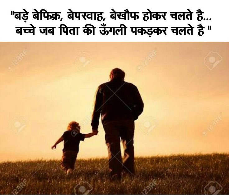 1000+ Images About Hindi Poems On Pinterest