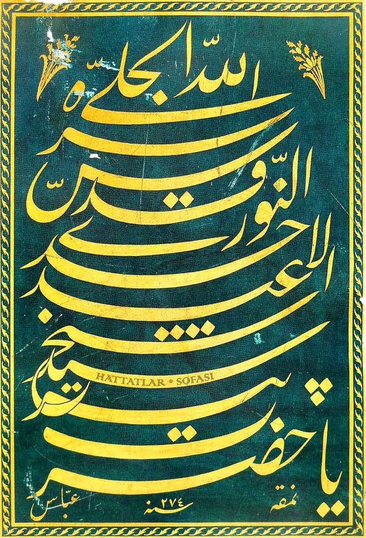 Hattat Abbas Kemal Efendi: Hayatı ve Eserleri  Kerküklü olan Abbâs Kemâl Efendi'nin tarih-i velâdeti, İstanbul'a ne zaman geldiği ve eğitimi hakkında herhangi bir bilgi bulunmamaktadır. Beşiktaş'taki Yahyâ Efendi Kütüphânesi'nde H. 1275/M. 1858…