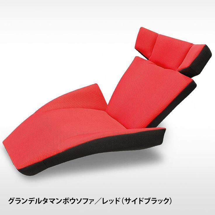 【送料無料】グランデルタマンボウソファー(デザイン座椅子 デザイナーズチェアー 座いす 座イス リクライニング 肘掛け マンボーソファー 一人掛け 日本製)