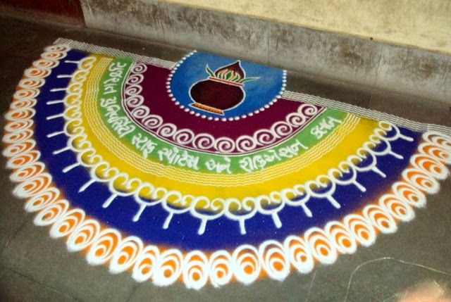 Rangoli Designs and Patterns with Lamps for Diwali 15