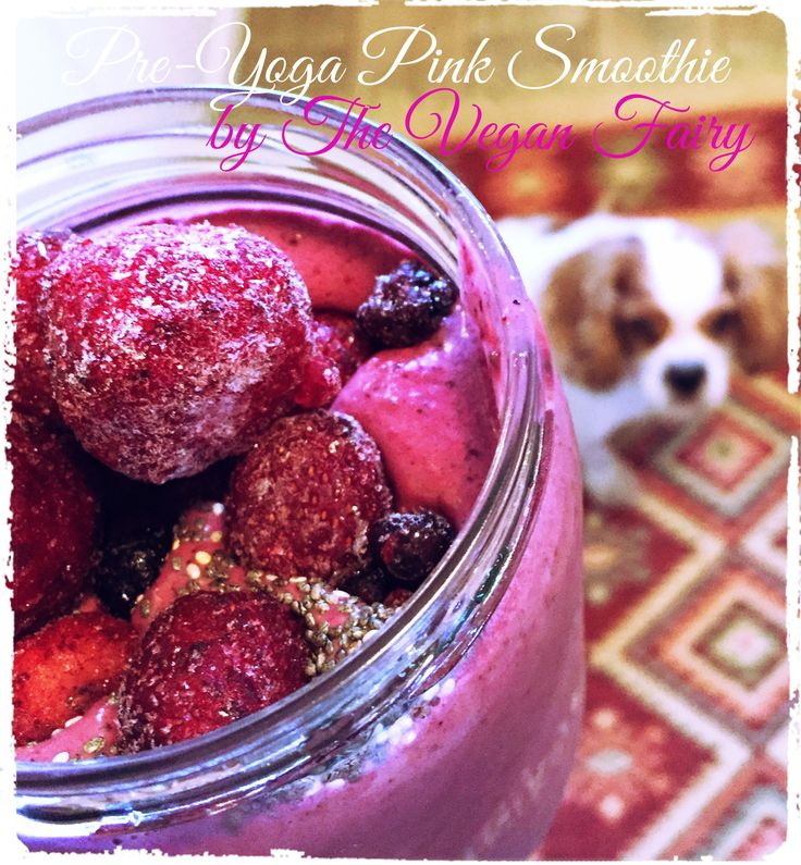 «Pre-Yoga pink smoothie»