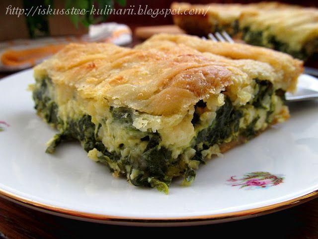 Спанакопита  - это очень популярный традиционный греческий пирог со шпинатом и фетой. Великолепное сочетание вкуснейшей сочной начинки, ...