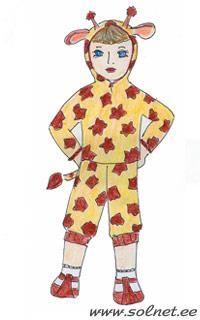 Жираф новогодний костюм