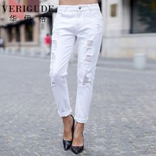 Pantalones vaqueros rasgados y con agujeros para mujer