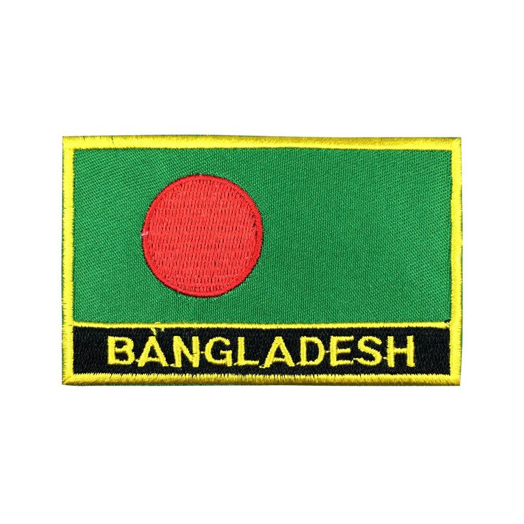 Bangladesh Flag Patch Embroidered Patch Gold Border Iron On patch Sew on Patch Bag Patch meet you on Fleckenworld.com