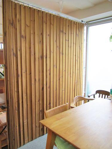 東京ブラインドの木製縦型ブラインド - 新築住宅・注文住宅 - 専門家 ...