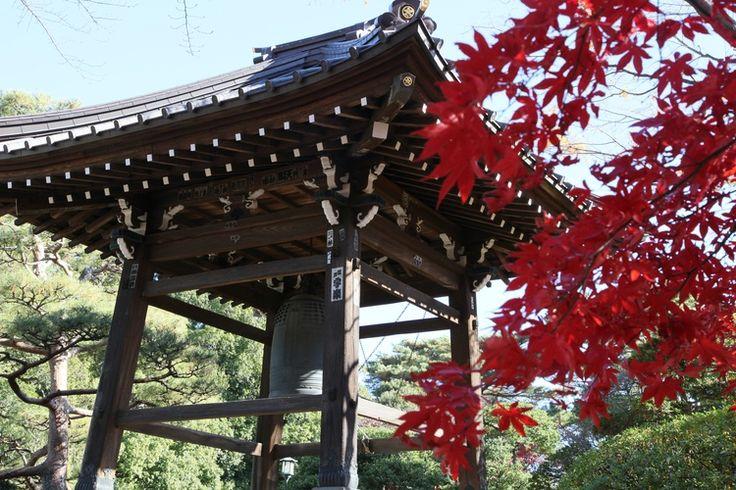 Giappone - AmoilMondo