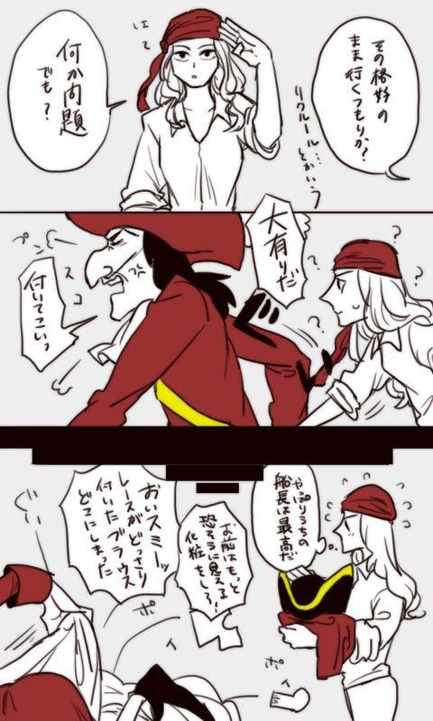 「秋に生きた」/「緑茶」の漫画 [pixiv]