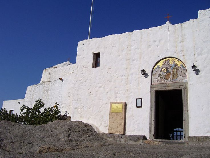 Monastery of Saint John the Theologian and the Cave of the Apocalypse on the island of Patmos