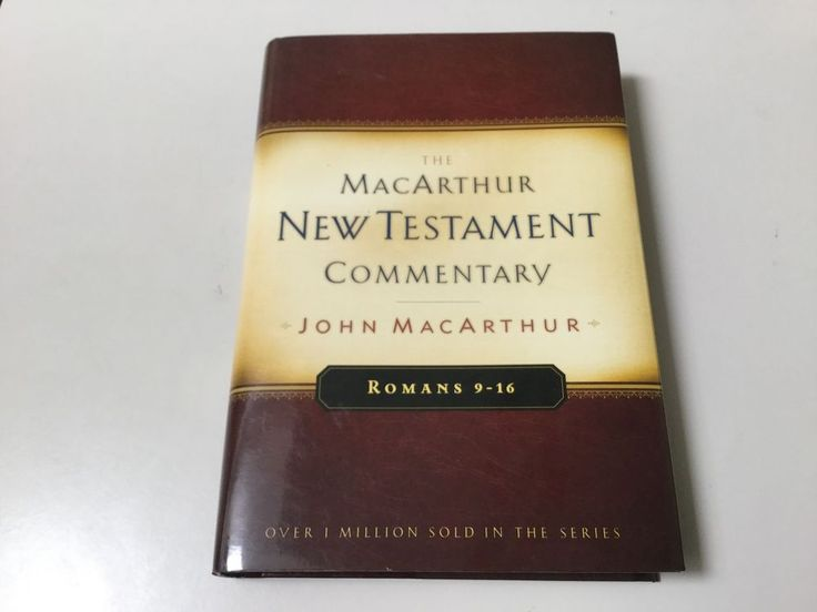 THE MACARTHUR NEW TESTAMENT COMMENTARY ROMANS 9-16, HARDCOVER, DUST JACKET, NEW #Commentary