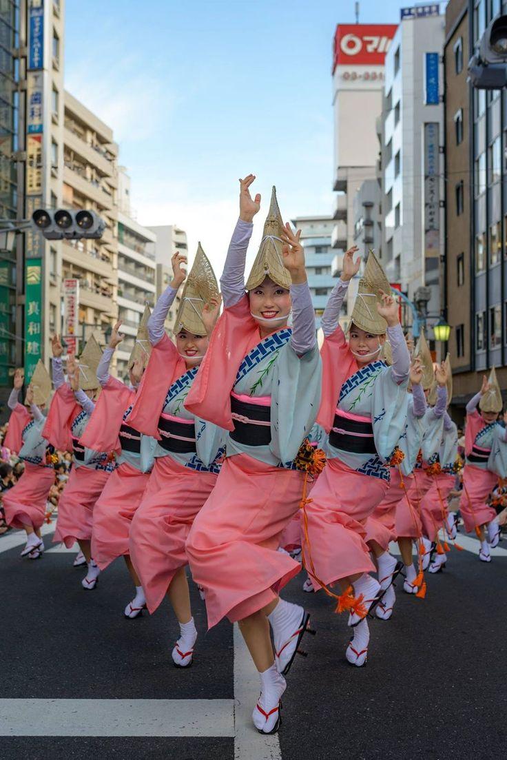 Japanese Awa-odori dancers