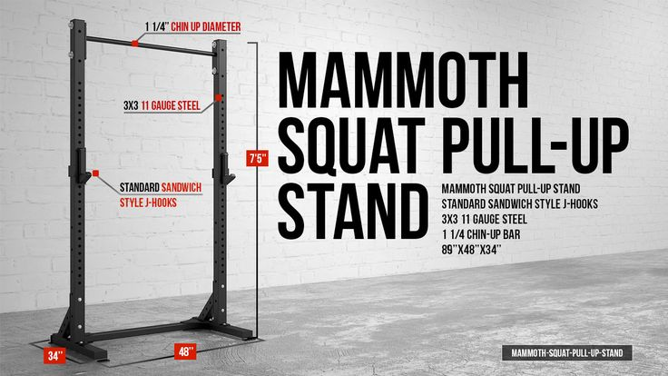 The American Barbell Mammoth Pull-Up Squat Stand is a staple for any garage gym, Affiliate or school training center. It is modular in design and has available