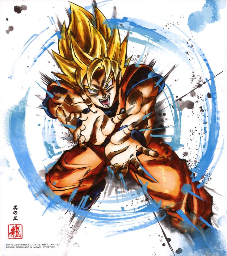 Dragon Ball - Son Goku SSJ
