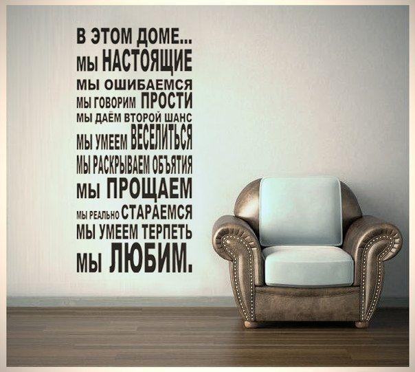 картинка со стихами на стену того