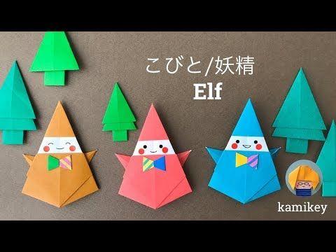 折り紙 シンプルリース Origami Simple Wreath - YouTube