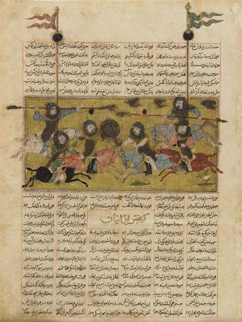 A battle between the hosts of Iran and Turan during the reign of Kay Khusraw from a Shahnama (Book of kings) by Firdawsi early 14th century Mongol period Ink, opaque watercolor, gold and silver on paper H: 8.7 W: 17.3 cm Iran Purchase F1929.43 Freer-Sackler | The Smithsonian's Museums of Asian Art