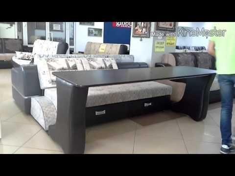 Диван-кровать-стол Фиеста г.Иваново - YouTube