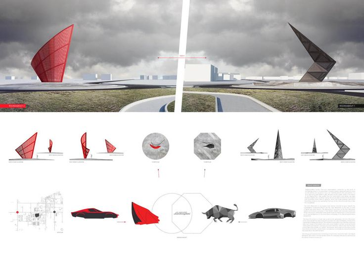 Lamborghini Road Monument Competition GOLD MENTION