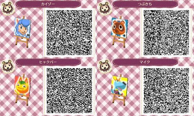Animal Crossing New Leaf Qr Code Villager Pattern