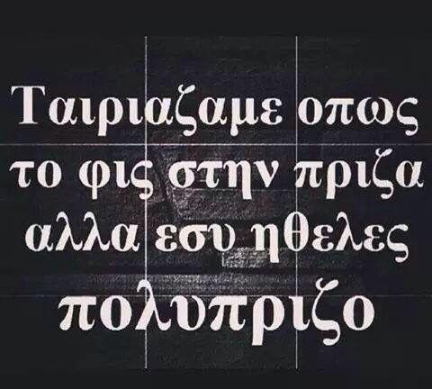 -.www.SELLaBIZ.gr ΠΩΛΗΣΕΙΣ ΕΠΙΧΕΙΡΗΣΕΩΝ ΔΩΡΕΑΝ ΑΓΓΕΛΙΕΣ ΠΩΛΗΣΗΣ ΕΠΙΧΕΙΡΗΣΗΣ BUSINESS FOR SALE FREE OF CHARGE PUBLICATION