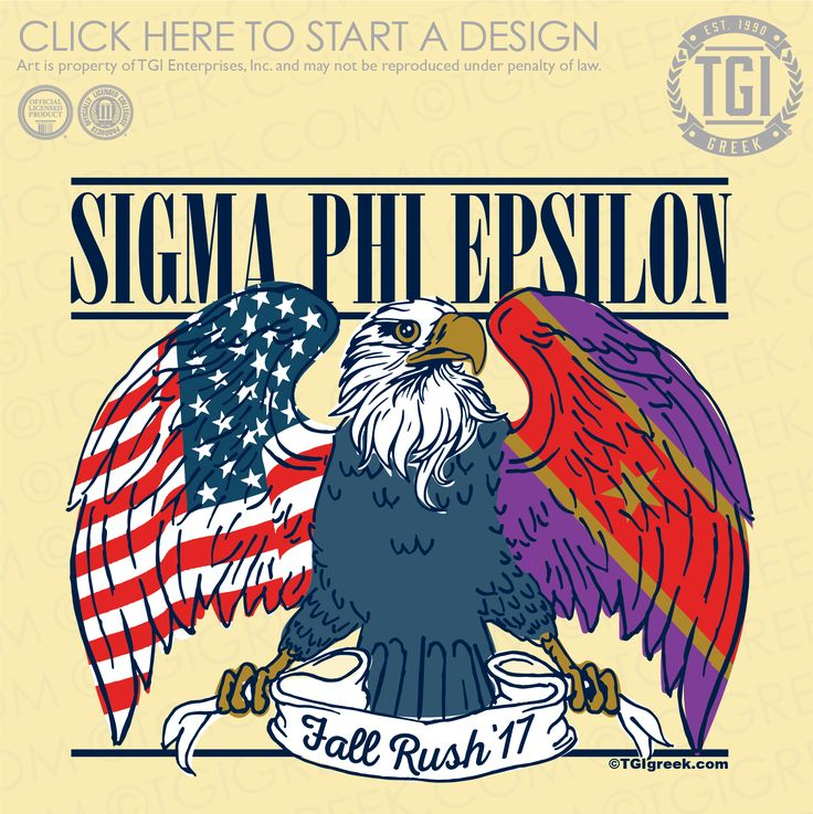 Sigma Phi Epsilon | SigEp | ΣΦΕ | Fall Rush | Fraternity Rush | Rush Shirt | TGI Greek | Greek Apparel | Custom Apparel | Fraternity Tee Shirts | Fraternity T-shirts | Custom T-Shirts