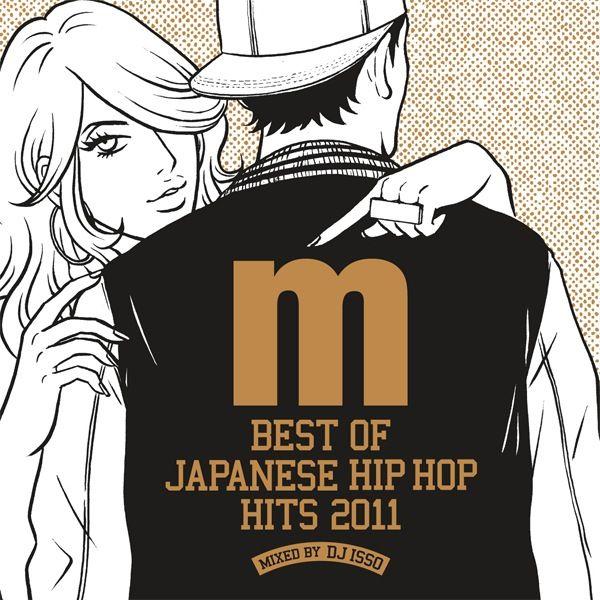 Japanese Hip Hop Art   ... Japanese Hip Hop Hits 2011 mixed by DJ ISSO』   DJ ISSO   BARKS音楽