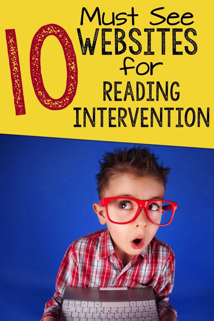 Must-See Websites for Reading Intervention - The Third Wheel Teacher