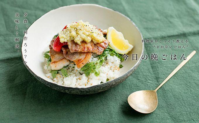 ねぎ塩豚焼肉丼と春菊ごはんのレシピ・作り方   暮らし上手
