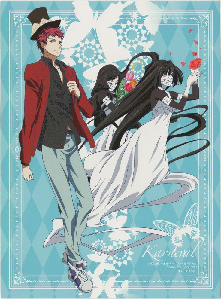 Karneval, Tsukitachi, DVD Cover