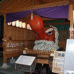03.10.2010 Beppu – ein Album auf Flickr