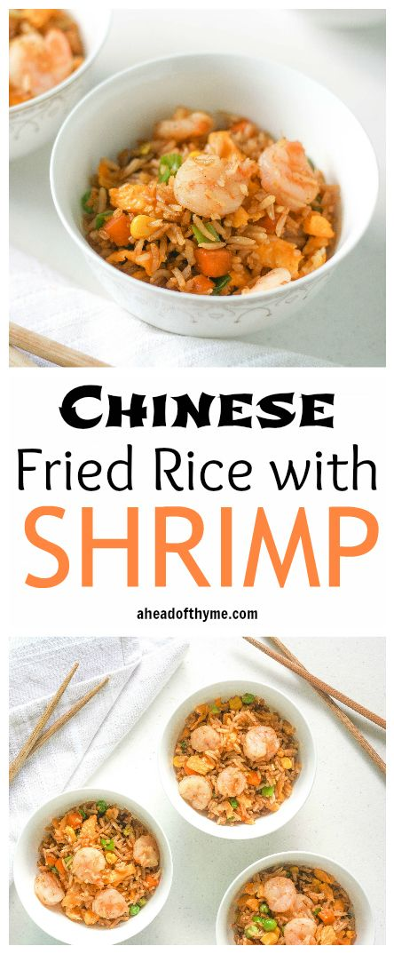 Chinese Fried Rice with Shrimp: Make your own Chinese fried rice with ...