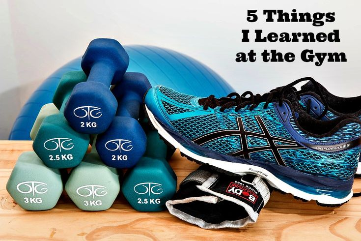 """The gym did not always seem like an inviting place to be. Many times I would walk by it and even walk in only to walk right back out as I was intimidated. Finally I decided enough was enough, I went in, joined and worked out. Check out the 5 things I learned while there. 5 Things I learned at the Gym It is not a scary place I put off going for a while now as I found it to be a scary place. There were so many people there that were in """"shape"""" and I was no where near them. Taking the first…"""