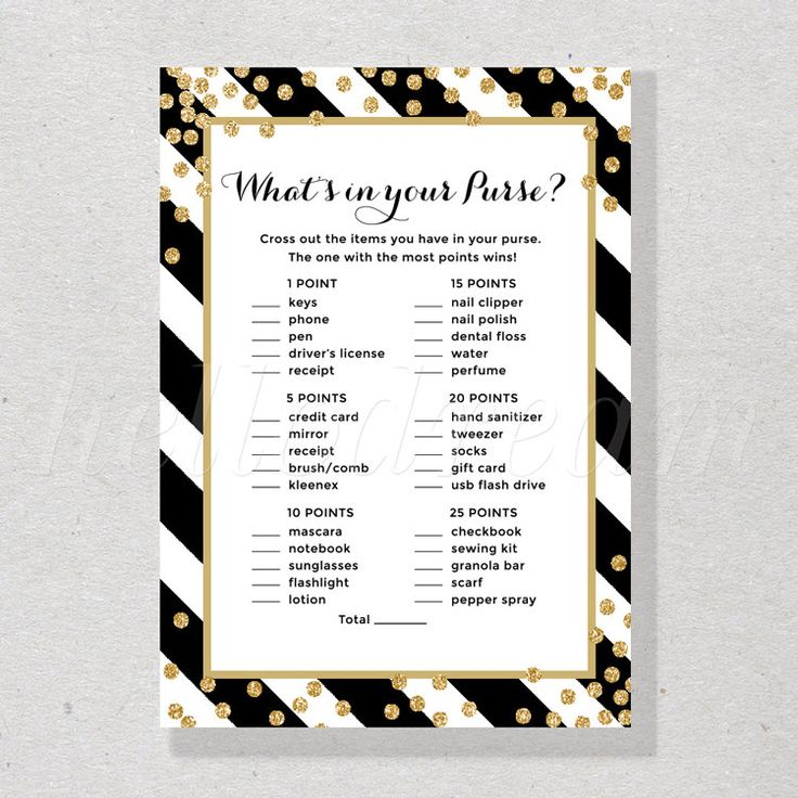 What's in Your Purse Game, Gold Glitter Confetti Bridal Shower Game, Purse Raid, Black White Stripes - SKUHDG18 by hellodreamstudio on Etsy