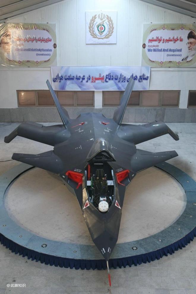 Qaher-313
