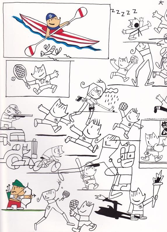 """Barcelona `92 Mascots """"Cobi & Petra"""""""