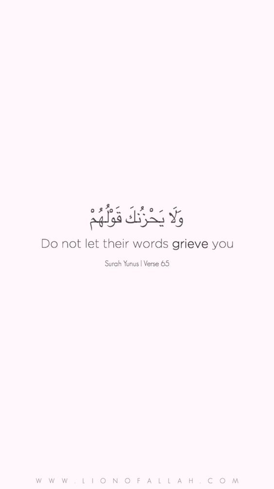 Qur'an verse. Alhamdulillah  Let them talk. Let them think. The only thing that matter is what Allah's opinion about you.