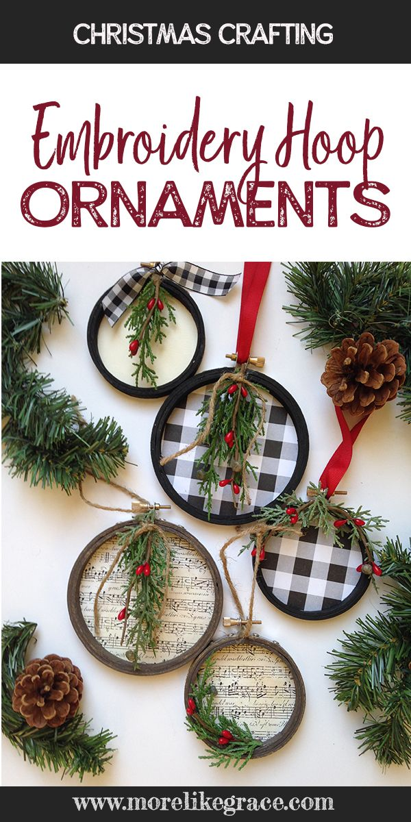 Diy Embroidery Hoop Christmas Ornaments More Like Grace Christmas Crafts Wine Bottle Diy Crafts Christmas Decorations