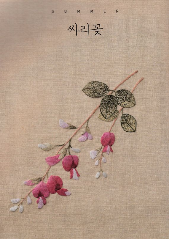 Korea Floral Embroidery - Korean craft book